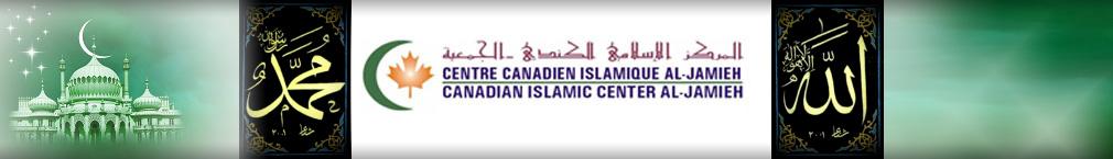 CIC Al-Jamieh